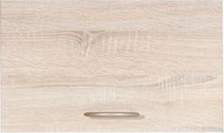 BRW Kuchyňská skříňka Junona Line GO/50/30 dvířka Bílý lesk/korpus bílý