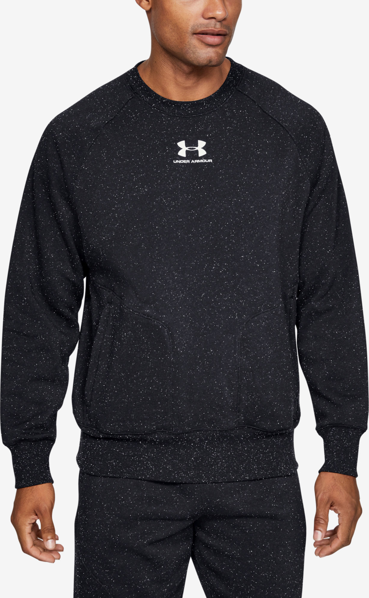 Speckled Mikina Under Armour