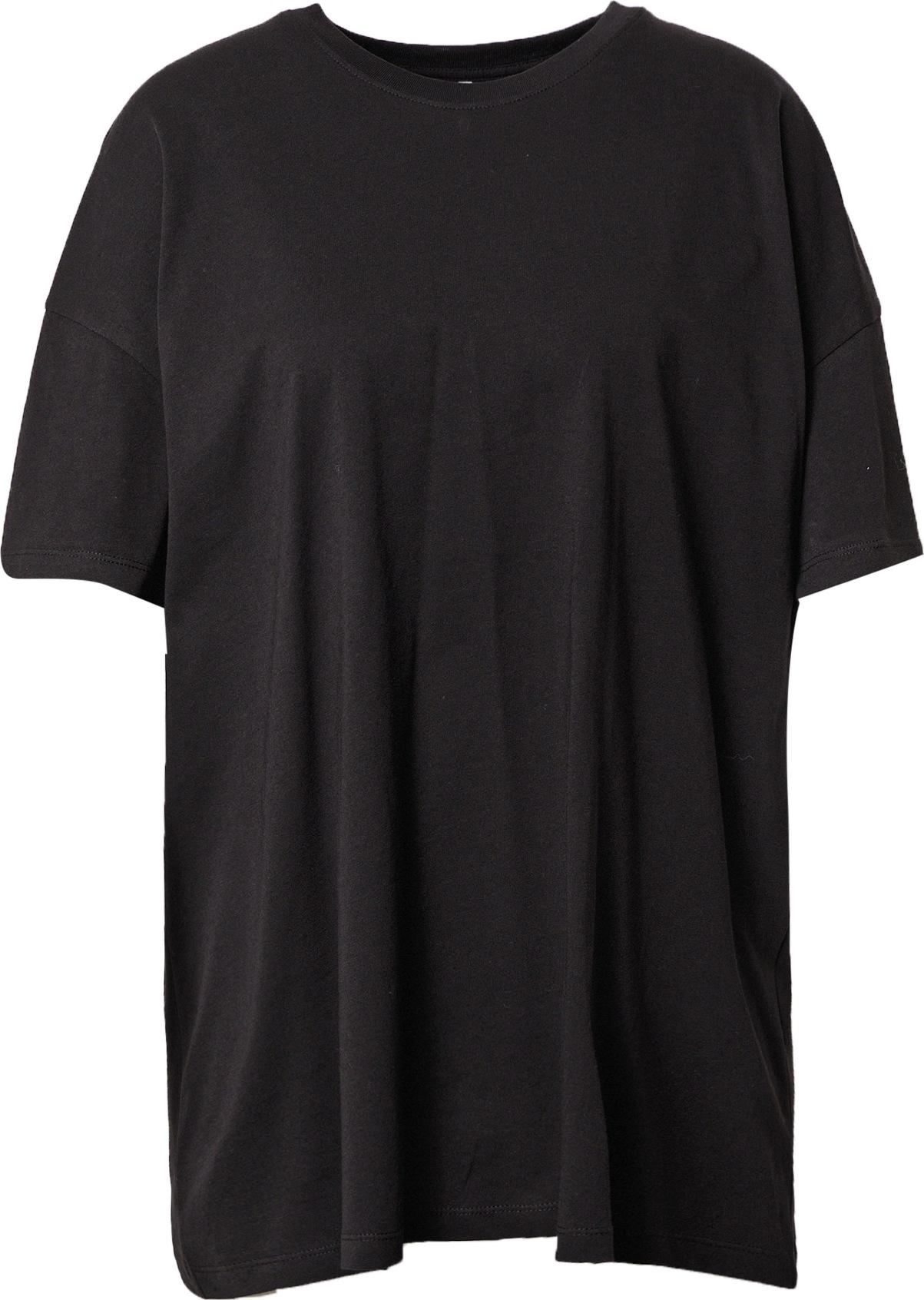 E-shop ONLY Tričko 'AYA' černá