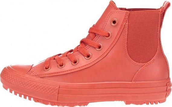 bcb1b45b0d Červené dámské kotníkové tenisky Converse Chuck Taylor All Star Chelsea  Boot »